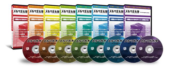 maildai_DVDALL.jpg