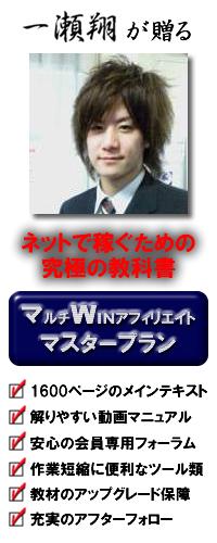 winbanner11.jpg